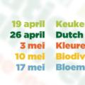 Groei en Bloei Nationale Tuinweek gaat dit jaar online!